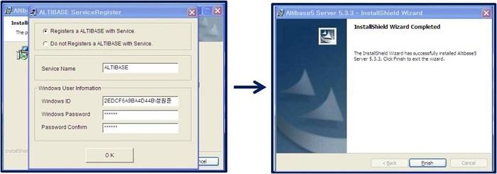 ALTIBASE HDB 윈도우 설치