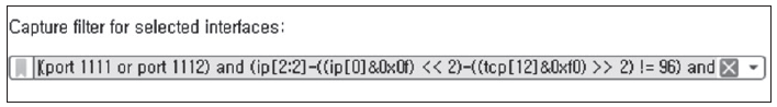 네트워크 캡쳐 & 파일 저장 Config 및 구성도