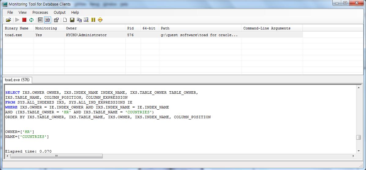 SQL Tracker 화면