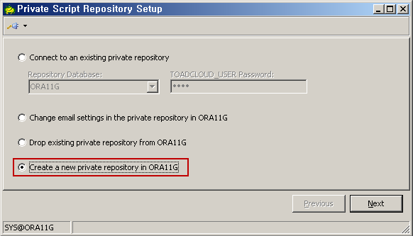 Private Repository 신규 생성