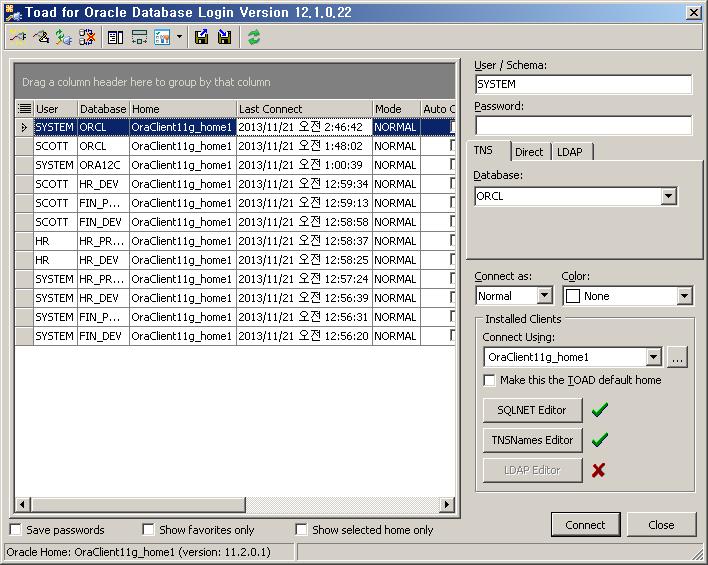 Login 창에 나타나는 DB접속 정보들