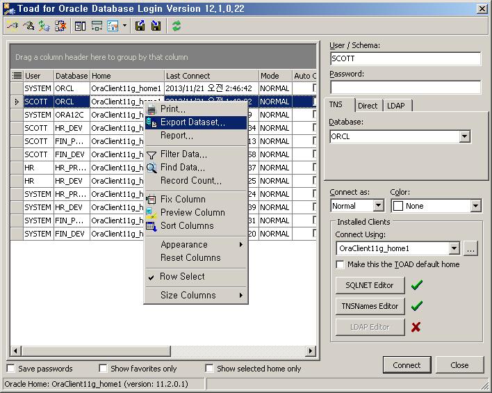다양한 파일 포맷으로 DB접속 정보 저장