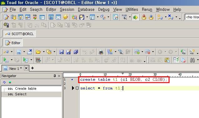 Toad LOB 데이터 DB에 저장하는 방법