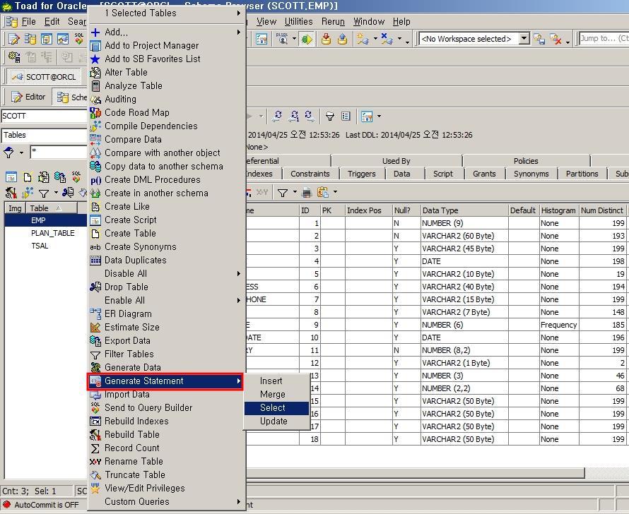 Toad 테이블 관련 SQL문과 DML문 자동 생성