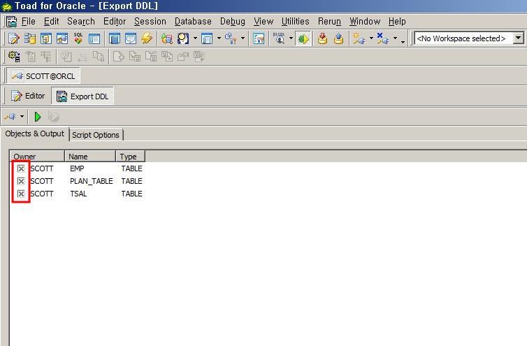 하나 이상의 오브젝트 DDL 스크립트 추출