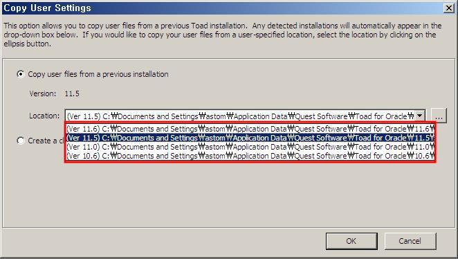 Toad 사용자 설정파일 복사 및 초기화