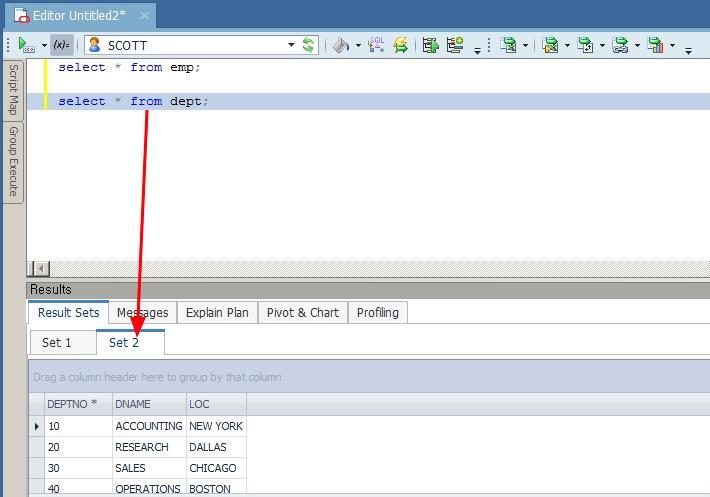 SQL 실행 결과 탭