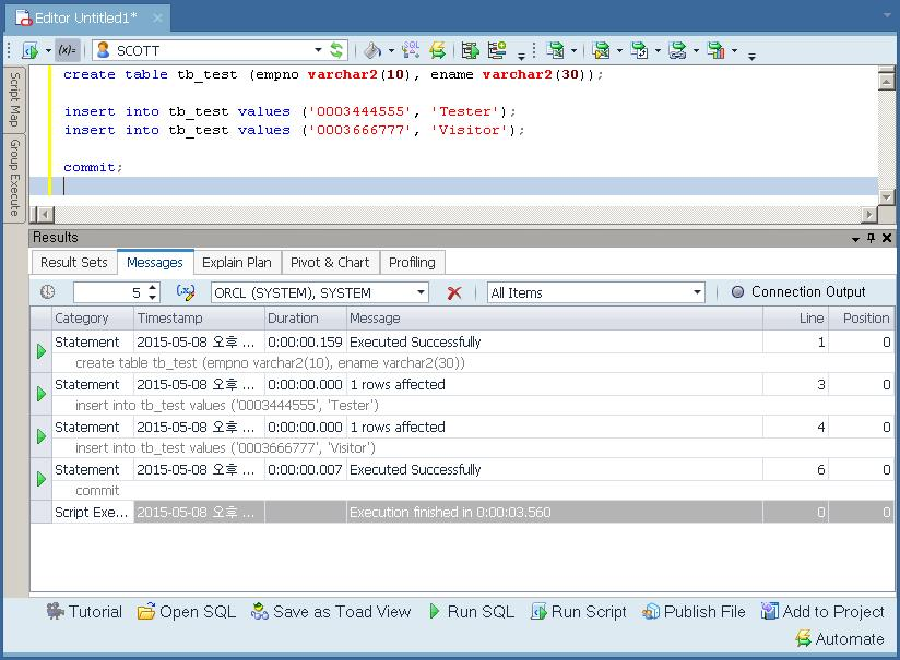 Editor의 전체 SQL 문장 실행