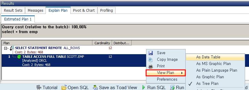 SQL Plan 보기 형태 변경